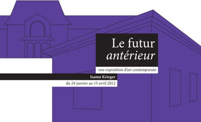 Exposition le futur ant rieur de isamu krieger affaires for Le futur interieur