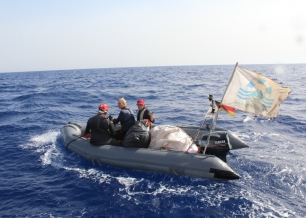Non Assistance de Frédéric Choffat et Caroline Abu Sa'Da