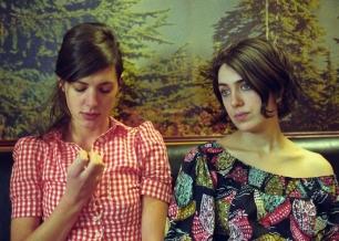 Exposition Doppelgänger de Myriam Tirler